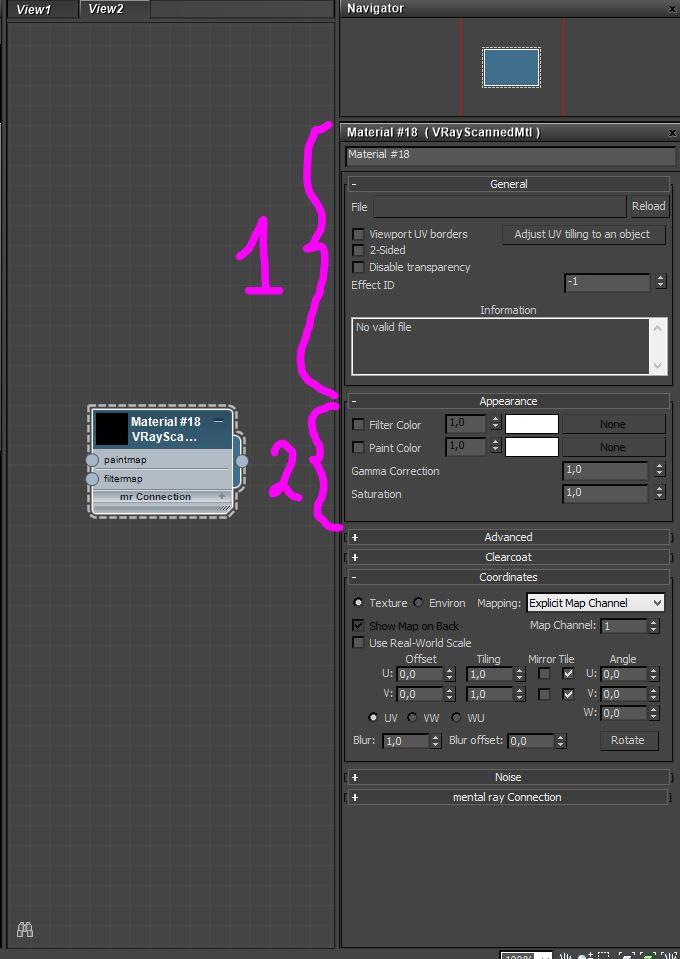 1.- La parte en la que se carga el archivo de material 2.- Las formas de personalizar el archivo. Como no se trata de un material convencional, y además ya está listo para usar, sólo se pueden manipular sus brillos (filter color) y su color general (Paint color). Además de una sección para ajustar las variaciones de Gamma